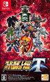 スーパーロボット大戦T Nintendo Switch版の画像