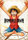 ROMANCE DAWN 初回生産限定版DVD [ 田中真弓 ]