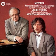 モーツァルト - 交響曲 第41番