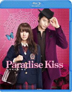 パラダイス・キス【Blu-ray】画像