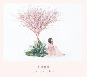【楽天ブックス限定先着特典】Empathy (複製サイン&コメント入りL判ブロマイド付き)