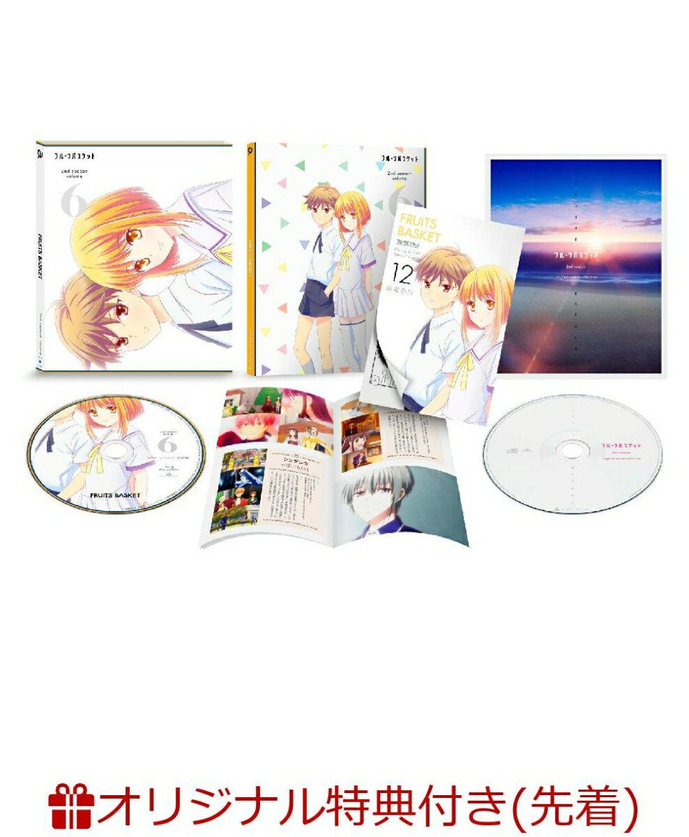 アニメ, その他  2nd season Vol.6 DVD(75mm3)