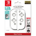 Joy-Con TPU COVER for Nintendo Switch クリアの画像