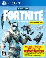 フォートナイト ディープフリーズバンドル PS4版の画像