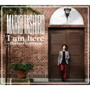 Mario Tashiro I am here 〜Musical selection〜 [ 田代万里生 ]