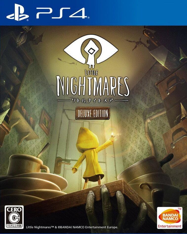 LITTLE NIGHTMARES - リトルナイトメア - Deluxe Edition PS4版