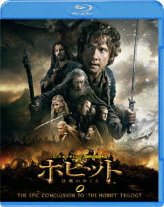 ホビット 決戦のゆくえ【Blu-ray】画像