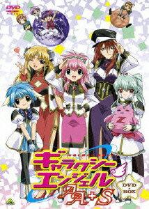 EMOTION the Best ギャラクシーエンジェルAA(ダブルエース)+S DVD-BOX画像