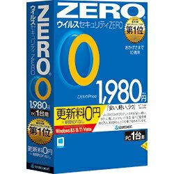 【楽天ブックスならいつでも送料無料】【ポイント10倍】ウイルスセキュリティZERO Windows 8 対...