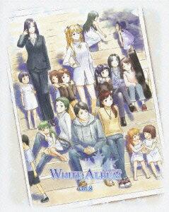 WHITE ALBUM ホワイトアルバム vol.8【Blu-ray】画像
