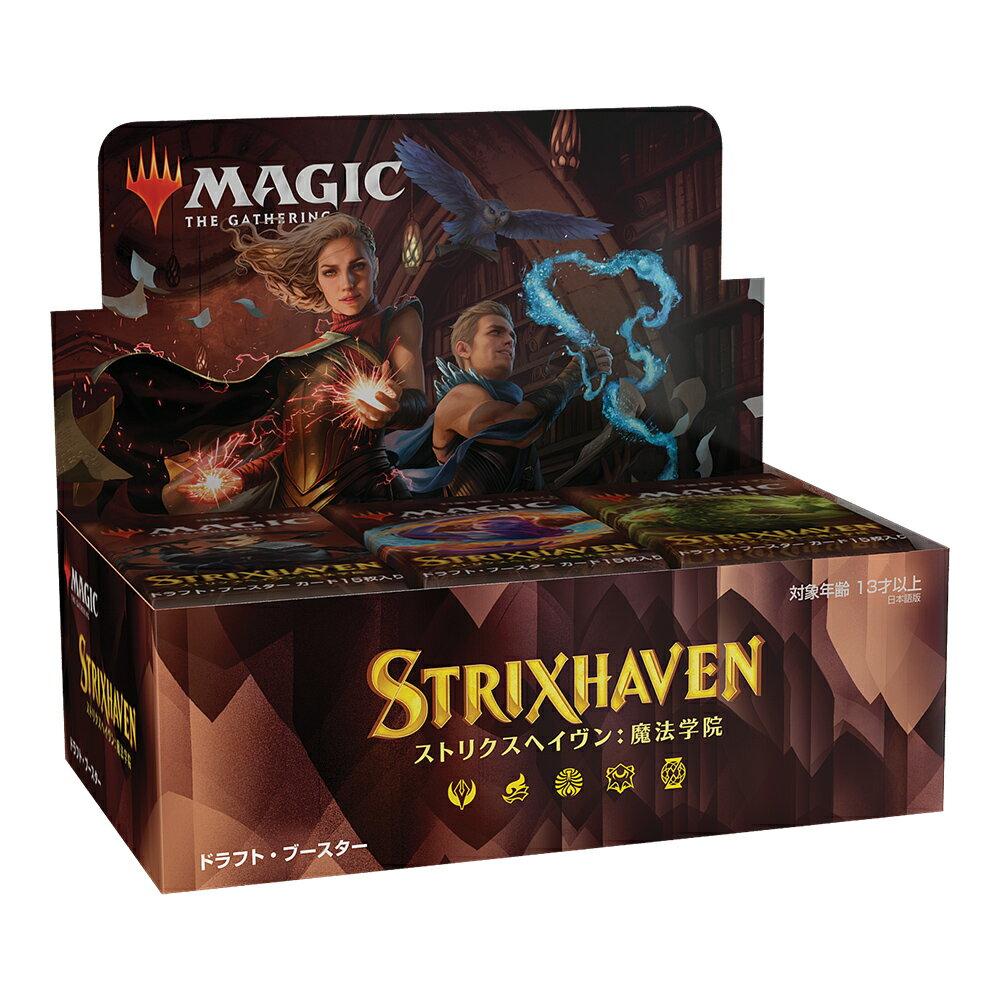 マジック:ザ・ギャザリング ストリクスヘイヴン:魔法学院 ドラフト・ブースター 日本語版 【36パック入りBOX】