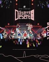 """「少女☆歌劇 レヴュースタァライト」2ndスタァライブ """"Starry Desert""""【Blu-ray】"""