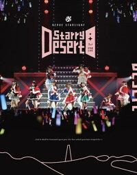 """「少女☆歌劇 レヴュースタァライト」2ndスタァライブ """"Starry Desert"""""""