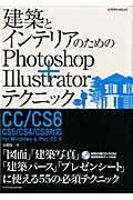 9784767818115 - 2020年Adobe Photoshopの勉強に役立つ書籍・本