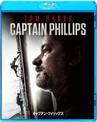 【楽天ブックスならいつでも送料無料】キャプテン・フィリップス 【初回生産限定版】【Blu-ray...