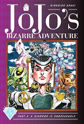 洋書, FAMILY LIFE & COMICS Jojos Bizarre Adventure: Part 4--Diamond Is Unbreakable, Vol. 5, Volume 5 JOJOS BIZARRE ADV PART 4--DIAM Jojos Bizarre Adventure: Part 4--Diamon Hirohiko Araki