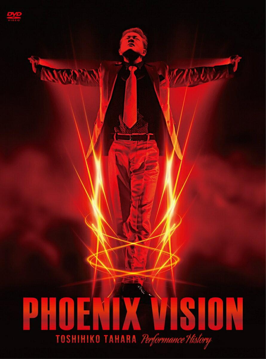 PHOENIX VISION ~TOSHIHIKO TAHARA performance history~