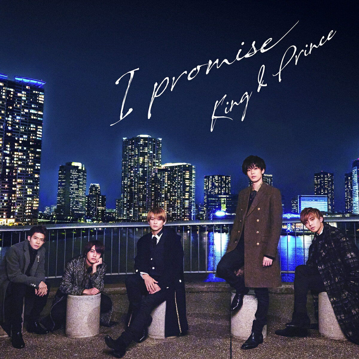 邦楽, ロック・ポップス I promise (A CDDVD) King Prince