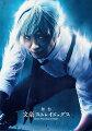 舞台「文豪ストレイドッグス」【Blu-ray】