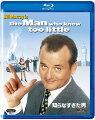 知らなすぎた男【Blu-ray】