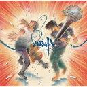 MOROHA 4 (初回限定盤 CD+DVD) [ MOROHA ]