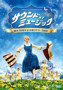 面白いおすすめのミュージカル映画はどれ?人気映画ランキングTOP10!