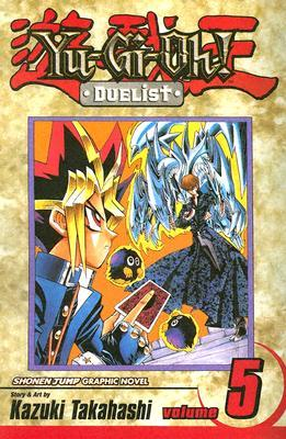Yu-GI-Oh! Duelist: Volume 5 Blue-Eyes Ultimate Dragon画像