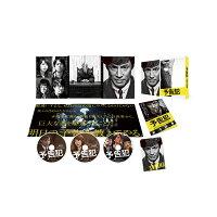 「連続ドラマW 予告犯ーTHE PAIN-」 【Blu-ray】