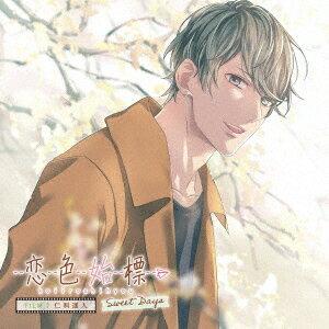 CD, アニメ  Sweet Days FILM.7 (CV.)