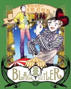 黒執事 Book of Circus III 【完全生産限定版】【Blu-ray】画像