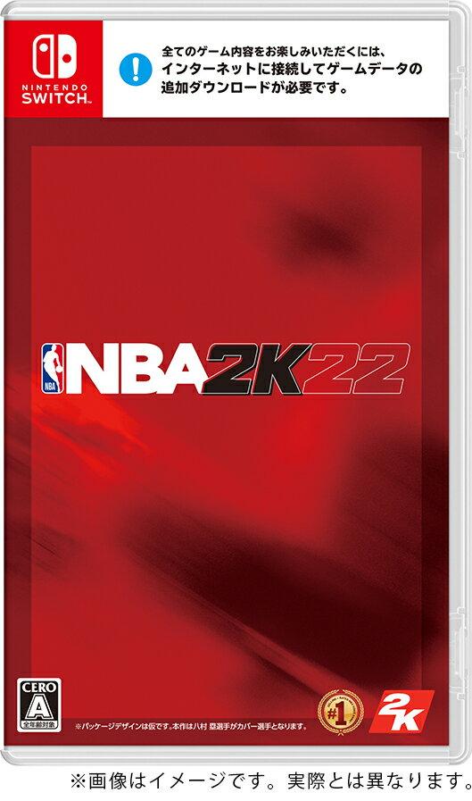 【特典】NBA 2K22 Switch版(【早期購入封入特典】アイテムコード)