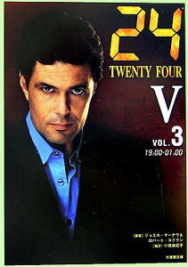 24(TWENTY FOUR) 5(vol.3(19:00-01:)