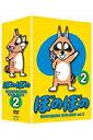DVD>ぼのぼのDVD-box(2) (<DVD>)