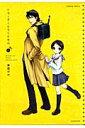【送料無料】リコ-ダ-とランドセル(1)