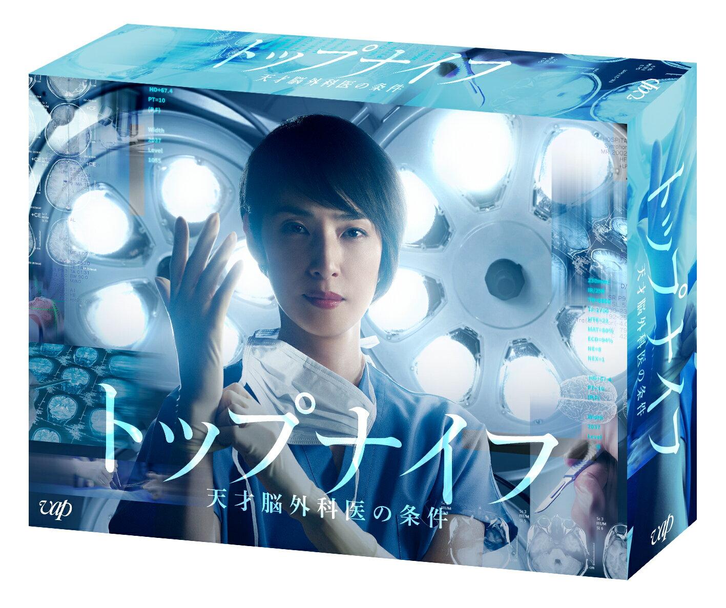トップナイフー天才脳外科医の条件ー Blu-ray BOX【Blu-ray】