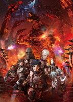 GODZILLA 決戦機動増殖都市 Blu-ray スタンダード・エディション【Blu-ray】