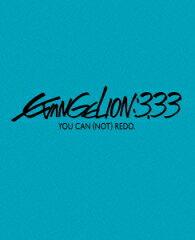 【送料無料】ヱヴァンゲリヲン新劇場版:Q EVANGELION:3.33 YOU CAN (NOT) REDO.【初回特典CD...