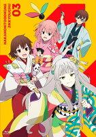 ナカノヒトゲノム【実況中】 Vol.3【Blu-ray】