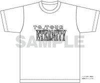 【楽天ブックス限定グッズ】週マガネットショップ 不滅のあなたへ Tシャツ(Lサイズ)