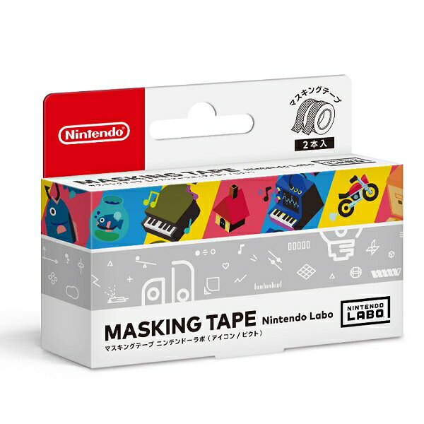 Nintendo Labo マスキングテープ Nintendo Labo(アイコン/ピクト)