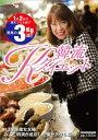 【送料無料】韓流Kダイエット 【韓方基礎化粧品が当たる!】