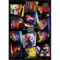 【ツキステ。】「2.5次元ダンスライブ ツキウタ。ステージ」第7幕 『CYBER-DIVE-CONNECTION』【Blu-ray】