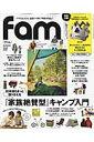 【楽天ブックスならいつでも送料無料】fam autumn issue 2015