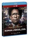 ローマンという名の男 -信念の行方ー ブルーレイ&DVDセット【Blu-ray】 [ デンゼル・ワシントン ]