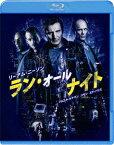 ラン・オールナイト【Blu-ray】 [ リーアム・ニーソン ]