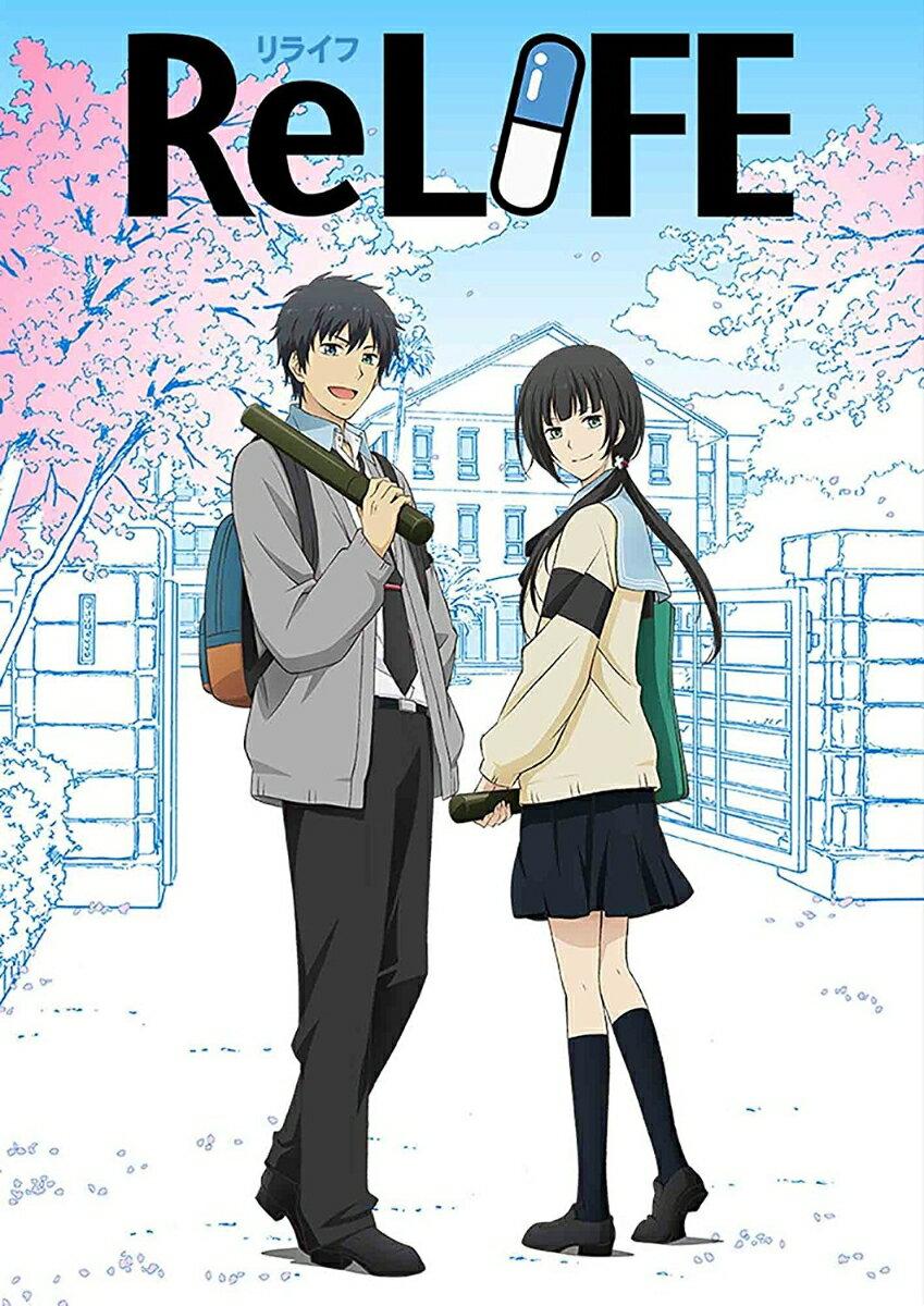 ReLIFE 完結編(完全生産限定版)【Blu-ray】画像