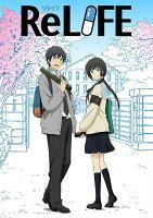 ReLIFE 完結編(完全生産限定版)【Blu-ray】