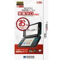 【2DSLL】 貼りやすい液晶保護フィルム ピタ貼り for Newニンテンドー2DS LLの画像