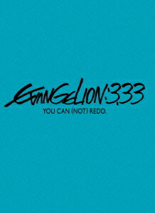 アニメ, その他 Q EVANGELION:3.33 YOU CAN (NOT) REDO.