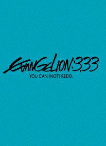 【楽天ブックスならいつでも送料無料】ヱヴァンゲリヲン新劇場版:Q EVANGELION:3.33 YOU CAN ...